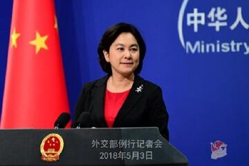 انتقاد سخنگوی وزارت خارجه چین از تحریمهای آمریکا علیه ایران