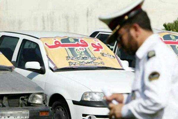 ترخیص خودروها از طریق دفاتر پلیس+۱۰