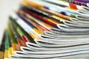 نظام ارزشگذاری نشریات به زودی تدوین میشود