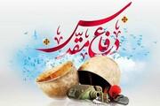 دشمنان ایران جنگ اقتصادی-فرهنگی راه انداختهاند
