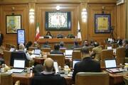 """تصویب یک فوریت لایحه """"شهر بیدار در تهران"""""""
