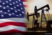 ادامه کاهش صادرات نفت آمریکا