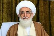 ارتباط با رژیم صهیونیستی حرام است