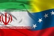 دیدار ظریف با رییس جمهور ونزوئلا