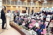 برگزاری مراسم چهلمین سالگرد دفاع مقدس در دانشگاه آزاد بوئین زهرا