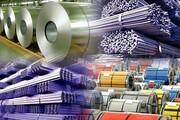 عرضه ۴۰ درصد ورقهای فولادی بازارهای جهانی