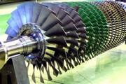 عرضه بیش از ۳۰۰ توربین گازی و بخار نیروگاهی به بازار
