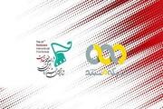 پخش آثار منتخب جشنواره فیلم مقاومت از شبکه مستند