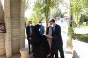 تجلیل از دانشجویان شاهد و ایثارگر دانشگاه آزاد اسلامی شهرکرد