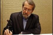 تسلیت مشاور رهبر انقلاب به دلیل درگذشت علی انصاریان