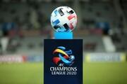 نسخه تکراری AFC برای برگزاری لیگ قهرمانان ۲۰۲۱ آسیا