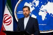 افغانستان عزیز بار دیگر زخمی تروریسم کور شد
