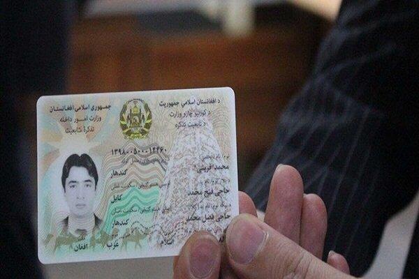 توزیع بیش از یک میلیون شناسنامه الکترونیکی در افغانستان؛ درج نام مادر اختیاری شد