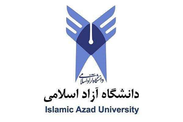 ۴ رتبه برتر دانشگاه آزاد در سطح جهان
