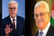 رایزنی «محمود عباس» و رئیسجمهور آلمان درباره فلسطین