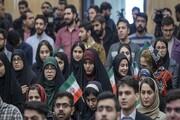 جزئیات آییننامه اجرایی فعالیت تشکلهای اسلامی دانشگاهآزاد