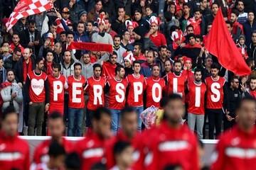 پرسپولیسیها مقابل مجلس تجمع کردند+ عکس