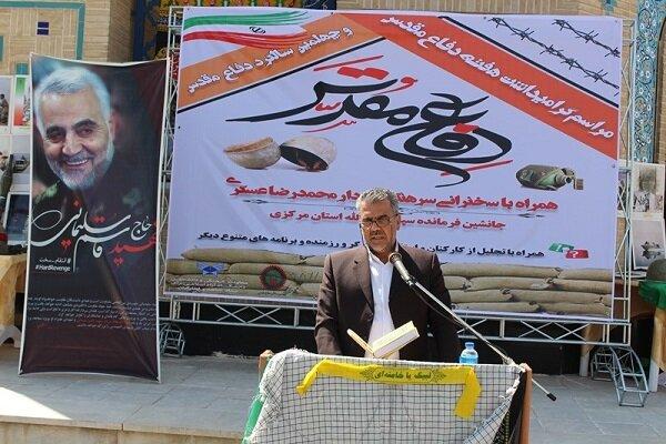 تقویت محورهای انقلاب اسلامی از برنامههای دانشگاه آزاد اسلامی استان مرکزی است