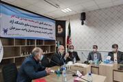 فرآیند تبدیل وضعیت کارکنان دانشگاه آزاد اسلامی آغاز شده است