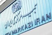 خرید سهام شرکتهای بورسی از سوی بیمهگران
