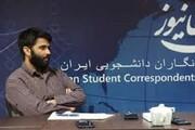 «مطالبهگر بودن» ماموریت اصلی جنبش دانشجویی است