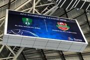 صعود الاهلی عربستان به مرحله یک چهارم نهایی لیگ قهرمانان