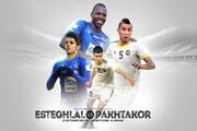 زنده| پاختاکور ازبکستان 0 - 0 استقلال ایران