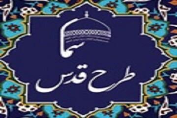 موفقیت سمای زنجان در مسابقات طرح قدس با کسب ۶ عنوان برتر