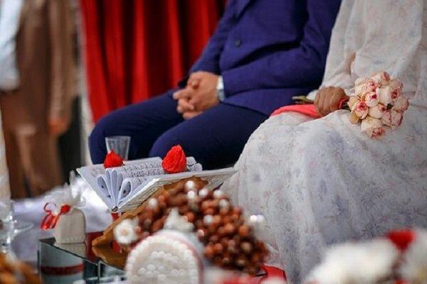تسهیل ازدواج جوانان در عصر کرونا