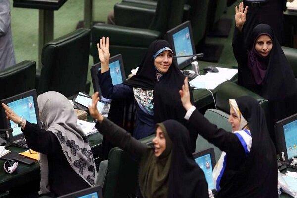 سهمخواهی غیرقانونی قانونگذاران در بهارستان