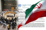 قطعنامههای شش گانه شورای امنیت