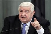 حمایت وزیر خارجه سوریه از ایران در مجمع عمومی سازمان ملل