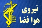 نمایشگاه دائمی توانمندیهای راهبردی هوافضای سپاه افتتاح شد