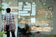 بحران هویت برای خوش نشینان