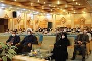 سیاستها و برنامههای واحد نجف آباد در سال تحصیلی جدید تبیین شد