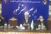 دانشگاه آزاد اسلامی یکی از حلقههای پیشران برای تشکیل دولت اسلامی است