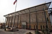 سفارت آمریکا در بغداد تجهیزات دفاعی و نظامی خود را آزمایش میکند