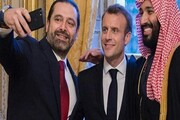 توافق ماکرون و بنسلمان در مورد بحران لبنان