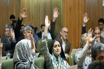 تغییر نام خیابان ها و معابر عمومی شهر تهران