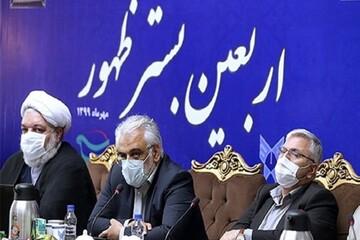 لزوم تشکیل کانون های فکری در دانشگاه آزاد اسلامی برای تبیین مبانی راهپیمایی اربعین