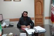 تشکیل کانون فضای مجازی در واحد اصفهان
