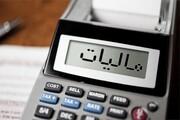 رشد 63 درصدی درآمد مالیات در نیمه نخست امسال