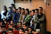 آخرین مهلت ثبتنام جشنواره دانشجویی نهضت جوانان مسئله محور اعلام شد