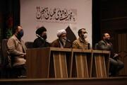 نشست هم اندیشی جمعی از فعالان مردمی اربعین برگزار شد