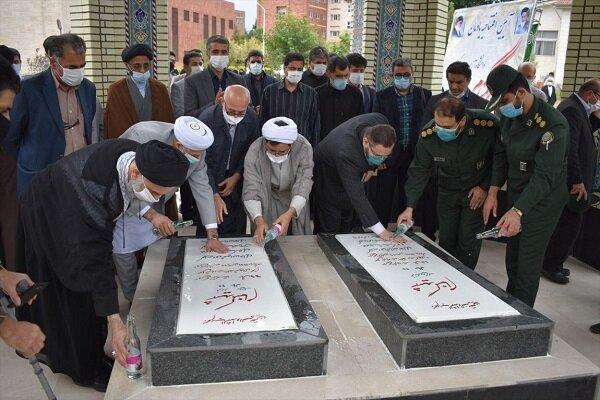 یادمان شهدای گمنام در دانشگاه آزاد اسلامی گرگان رونمایی شد