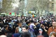 ایران در راه سراشیبی خطرناک!