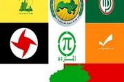 احزاب لبنانی: فرانسه از حامی لبنان به قیم تبدیل شد