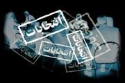 نقش روحانی در مشارکت سیاسی مردم!