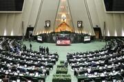 قانون اهداف، وظایف و اختیارات وزارت ورزش به دولت ابلاغ شد