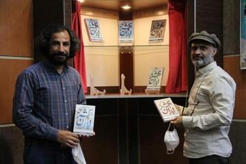 سه جلد ابتدایی رمان «ایرانشهر» رونمایی شد/ خرمشهر به روایت شهسواری